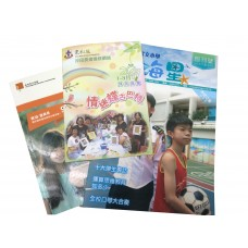 booklet 書刊
